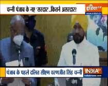 Charanjit Singh Channi takes oath as CM, Sukhjinder Singh Randhawa and OP Soni  sworn in as Punjab Deputy CM
