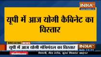 Uttar Pradesh cabinet expansion today