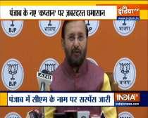 BJP slams Congress on being silent over Amarinder Singh