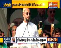 AIMIM chief Owaisi holds rally in Kanpur