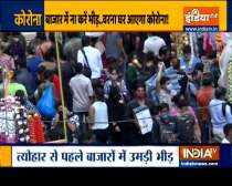 Markets of Mumbai witness gathering ahead of festive season, a major woe for Uddhav government