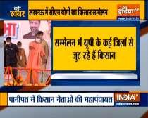 CM Yogi to address 25,000 farmers at Kisan Sammelan