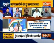 kurukshetra: RSS is trying to get close with Muslims,  here is why