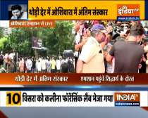 Many close friends and relatives of Sidharth Shukla attend his last rites, watch video