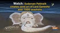 Watch: Sudarsan Pattnaik creates sand art of Lord Ganesha with 7000 seashells