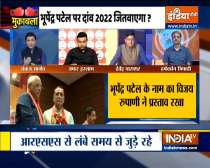 Muqabla: Why was Bhupendrabhai Patel chosen new Gujarat CM? Watch expert analysis