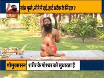 Swami Ramdev explains how smoking can affect your heart health