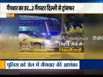 Breaking News   Delhi Police suspects another gang war might take place in Delhi prisons