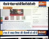 Breaking News | e-Auction for PM Modi