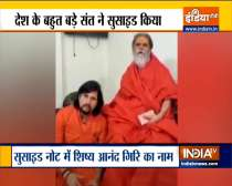 Anand Giri reacts to him being named in Mahant Narendra Giri