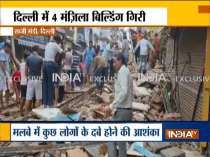Delhi: four-storey building collapses in the Sabzi Mandi area, Rescue operation underway