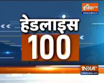 Headlines 100: 30 year old Mumbai woman, brutally assaulted with rods, dies in hospital