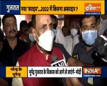 Ground Report   BJP to secure Gujarat again under leadership of Bhupendra Patel: Vijay Rupani