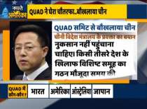 China rattled over Quad meeting, Quad won