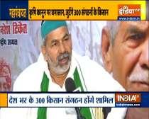 Farmers to hold mahapanchayat in Muzaffarnagar today, 300 farm unions to take part