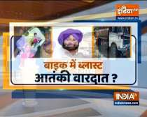 What is the Dubai connection of terrorist Osama? Watch special report