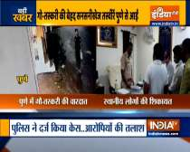 Cattle smuggling racket busted in Pune, cow smugglers caught on CCTV camera