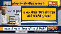 Chhattisgarh Congress MLAs reach Delhi to meet senior leaders