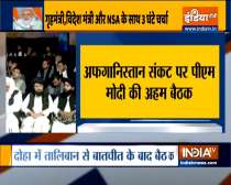 Prime Minister Modi holds high-level meet on Afghanistan situation