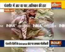 Al-Qaeda joins Taliban in attack on Panjshir valley