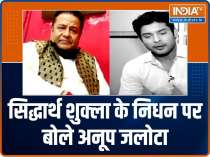 Singer Anup Jalota speaks on demise of Sidharth Shukla, says - we have lost a great actor and human being