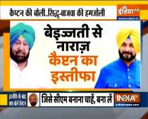 Whoever Congress wants: Amarinder Singh on who will be next Punjab CM
