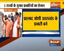BJP distributes responsibilities for UP, Punjab and other states elections to ministers