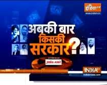 Abki Baar Kiski Sarkaar: Who will succeed Vijay Rupani?