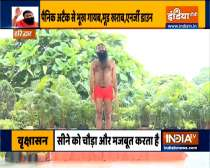 Know from Swami Ramdev tips to get rid of seasonal depression