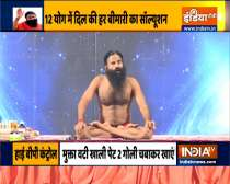 Know from Swami Ramdev how heart patients can reduce cholesterol