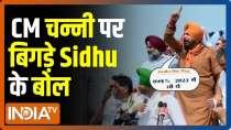 Navjot Singh Sidhu uses foul words against Charanjit Singh Channi, Video goes viral
