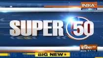 Watch Super 50 News bulletin | October 18, 2021
