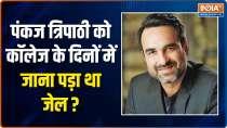Pankaj Tripathi had to go to jail during his college days? Know more