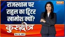 Kurukshetra: PM Modi slams