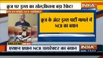 Watch what NCB chief SN Pradhan says about Mumbai Cruise Ship Drug Bust