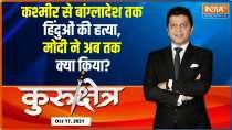Kurukshetra: Islamic jihad underway in valley?