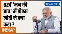 Mann Ki Baat:  PM Modi hails India