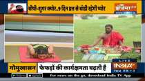 Learn from Swami Ramdev how to remove stiffness in the lungs, difficulty in breathing