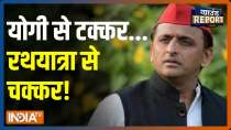 Ground Report | UP Assembly elections: Akhilesh Yadav begins his