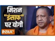 Cm Yogi ordered CBI probe in Manish Gupta murder Case