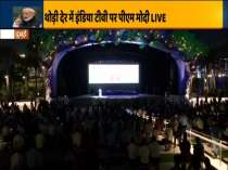 India Pavilion launched at Dubai Expo, watch this special report