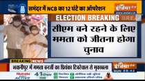 Counting begins at Bhabanipur by-poll  Election