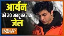 Mumbai Drugs case:  Aryan Khan to remain in jail till October 20