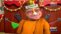 OMG: All fail against Yogi
