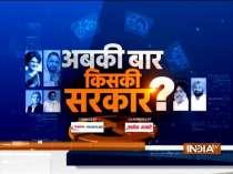 Abki Baar Kiski Sarkar |  Rahul, Priyanka Gandhi reach violence-hit Lakhimpur Kheri