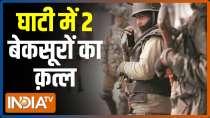 J&K: terrorists kill 2 civilians in Srinagar