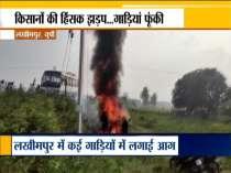 Uttar Pradesh: Violent scuffle breaks out between BJP leaders and farmers