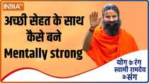 Learn Yogasanas to get fit body and mind like jawans from Swami Ramdev on