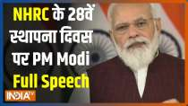 PM Modi  addresses  28th NHRC foundation day Programme