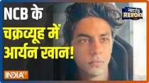 Ground report   Mumbai Drugs case: Jail or bail for Aryan Khan?